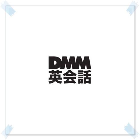 dmm-e