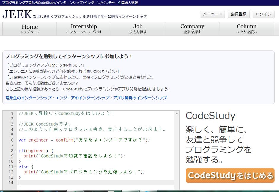 CodeStudy